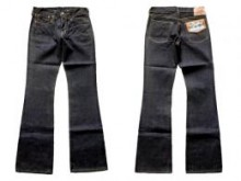 SUGAR CANE BOOTSCUT DENIM