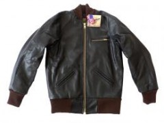 SKOOKUM ALL LEATHER JACKET