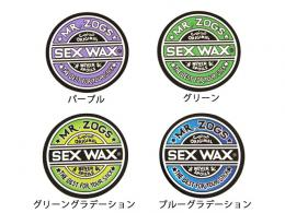 SEX WAX Sticker