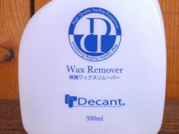 Decant Wax Remover