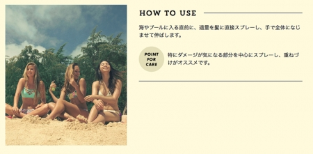【SURFER'S Diane】HAIR MIST
