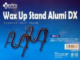 WAX UP STAND ALUMI DX