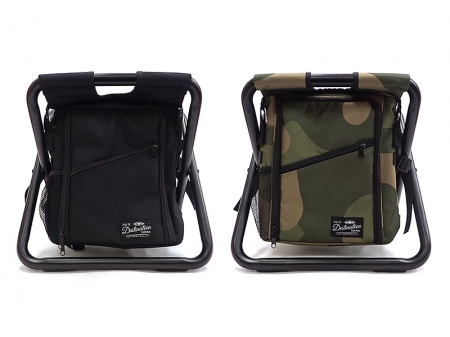 PIPE CHAIR COOLER BACK PACK